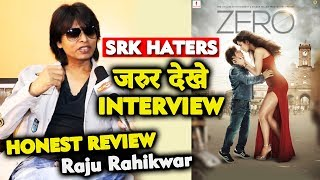 ZERO Movie Review By Shahrukh Khan DUPLICATE | Raju Rahikwar | SRK Haters को करार जवाब