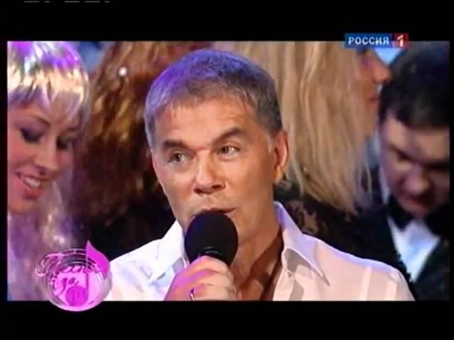 """Олег Газманов """"Песня года"""" Новогодние поздравление 2012"""