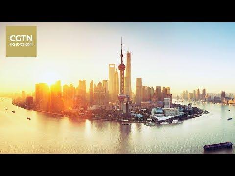 Урбанизация в Индонезии и Китае: от трущоб к небоскребам [Age 0+]