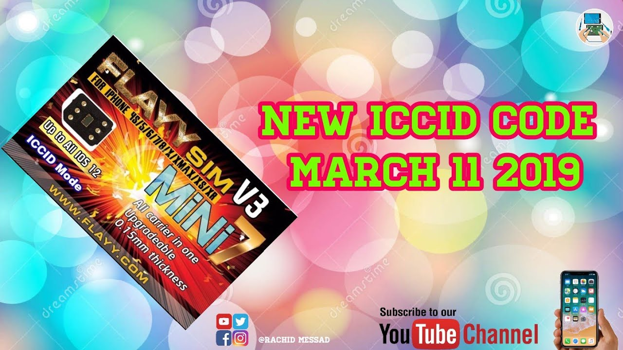 New iccid code March 11 2019