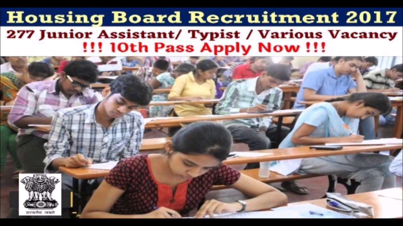 housing board recruitment 2017 – 277 vacancy - youtube