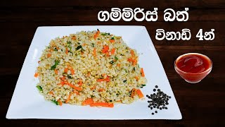 fried-rice-fried-rice-recipe-restaurant-style