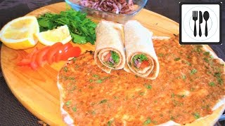 Лахмаджун - турецкая лепешка с мясом. Турецкая пицца рецепт