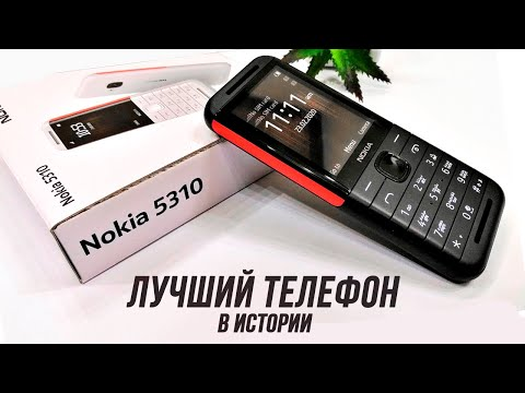 NOKIA XPRESSMUSIC — IPhone нашего детства...