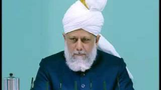 Friday Sermon: 6th November 2009 - Part 4 (Urdu)