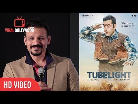 Vivek Oberoi Reaction On Tubelight Salman Khan | Bank Chor Trailer Launch