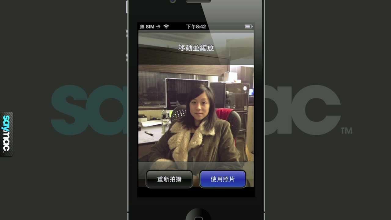 輕鬆學:為手機中的聯絡人新增大頭照 [iPhone 教學] - YouTube