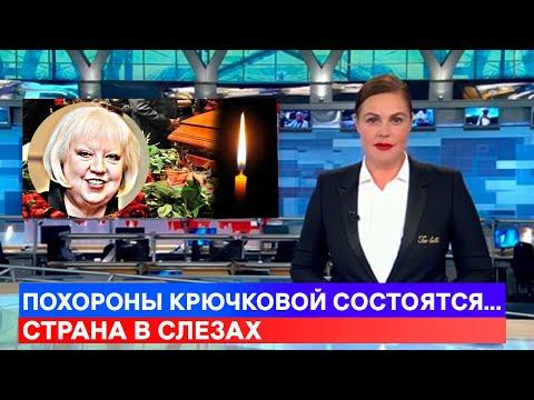 В день рождения Светланы Крючковой.