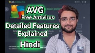 AVG Free Antivirus (2018)!! All Features Explained In Hindi!!!