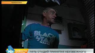 Битва с неплательщиками. Рейд по должникам за услуги ЖКХ прошёл в Черемхове