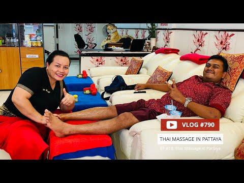 Thai Massage In Pattaya - പാട്ടായയിലെ മസാജ് വീഡിയോ, EP #18