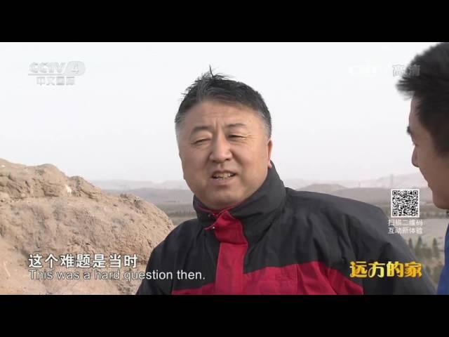 长城内外(170)荒漠中的北国水乡  【1080P】