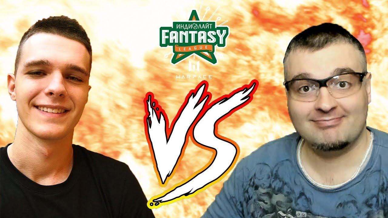 Мортид и МС Серега на Warface Fantasy League 👉 Kel Tec KS7 thumbnail