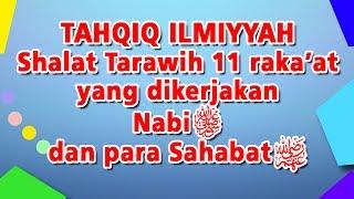 Tahqiq Ilmiyah shalat tarawih 11 rakaat | Ust. Abdul Hakim bin Amir Abdat حفظه الله تعالى