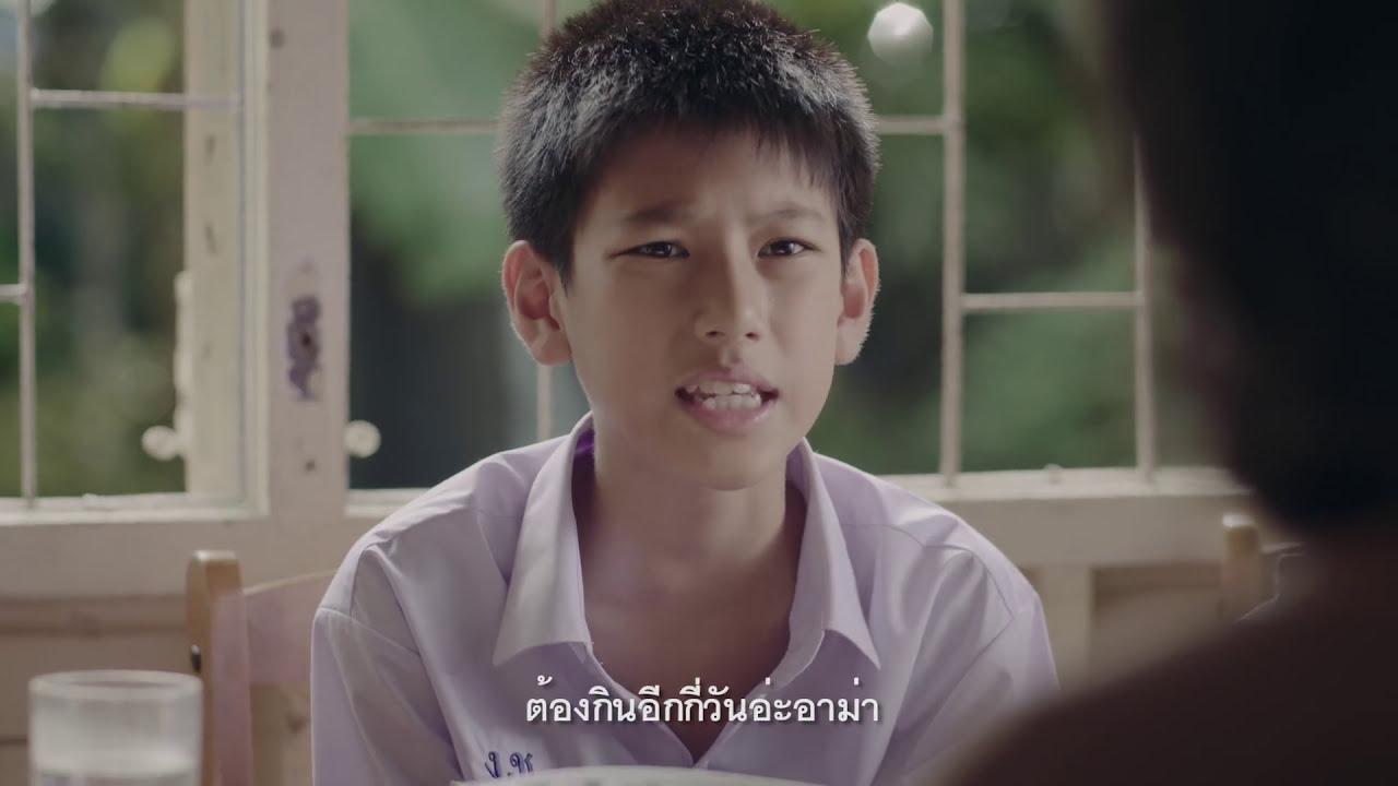 กินเจ..ไม่ใช่เรื่องของการได้ แต่เป็นเรื่องของการให้ - Nguan Chiang ง่วนเชียง