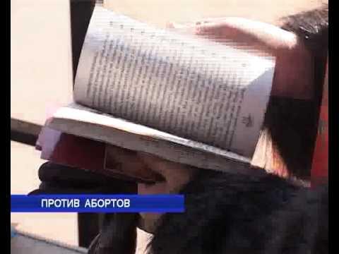Akcia_Protiv_Abortov_20.02.flv