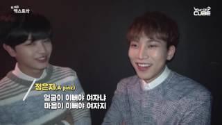 에이핑크와 비투비는 형제그룹인걸로(feat.치킨너겟)