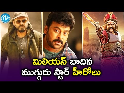 Tollywood Top Heroes Creating Records onYoutube - Tollywood Tales
