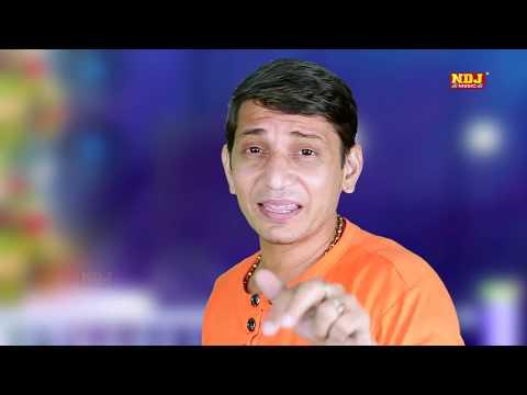 ओ सालासर वाले खोल दिए किस्मत के ताले # New Bala Ji DJ Bhajan Haryanvi # Mukesh Fouji_Gori Rani # VG