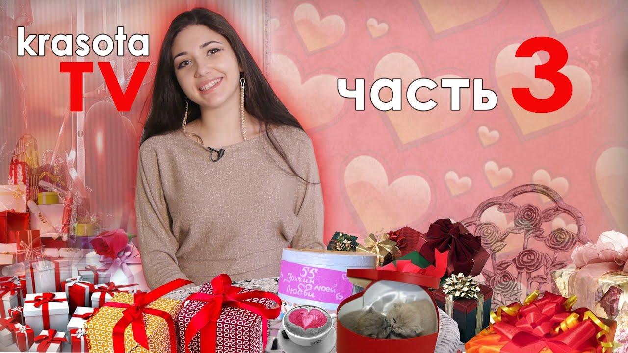 Прикольные Подарки своими руками Часть 3 2016. DIY Krasotatv