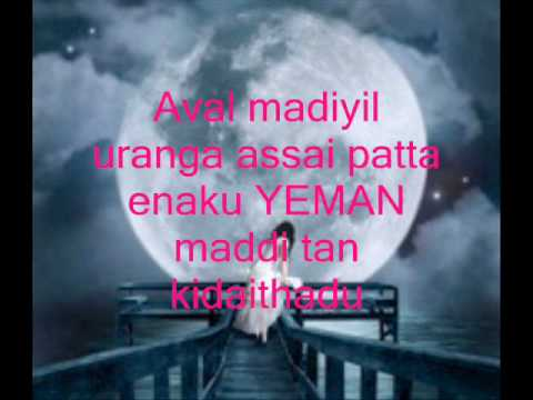 tamil love song album.wmv