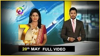 Live at 7 News – 2018.05.20