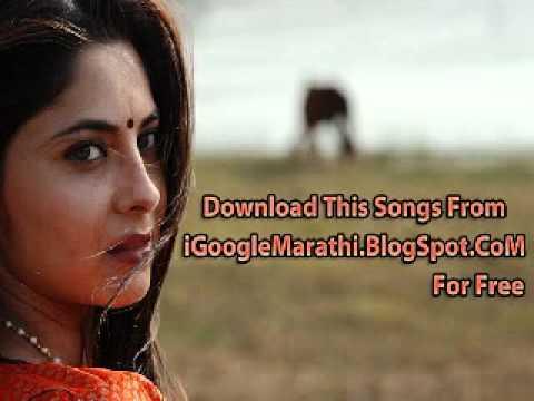 Gard Nila Gaganzhula - Download This Full Album From WwW.iGoogleMarathi.IN