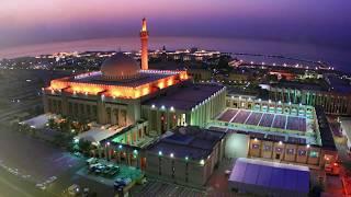 تكبيرات العيد | مشاري راشد العفاسي