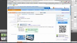 Сбыча Мечт - видео 2 покупка карты VISA(Описание процесса покупки виртуальной карты Visa Virtual для оплаты в интернет-магазинах., 2012-10-16T07:52:15.000Z)