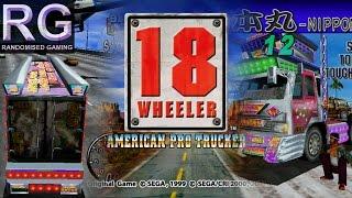18 Wheeler American Pro Trucker - Sega Dreamcast - Intro & Arcade mode playthrough [HD 1080p]