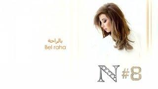 Nancy Ajram - Bel Raha (Official Audio) / نانسي عجرم - بالراحة