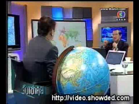 จับเข่าคุย ดร  อาจอง ชุมสายฯ โลกร้อนน้ำท่วมโลก  4 5