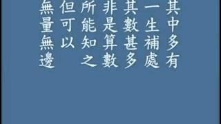 中峰三时系念法事全集(悟道法师带领唱颂 有字幕) thumbnail