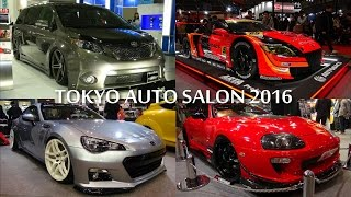 TOKYO AUTO SALON 2016 - 東京オートサロン2016・総集編 東京改裝車展2016