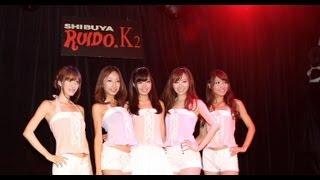 2012/8/11 SHIBUYA RUIDO.K2 dreamy 高塚麻奈・高橋千咲姫・高橋としみ...