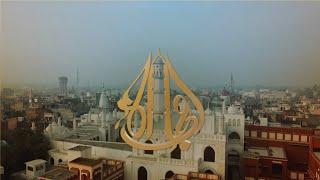 Ashab-e-Ahmad - Hazrat Maulvi Muhammad Din (ra)