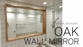 [목공]오크벽거울만들기/making oak wall m…