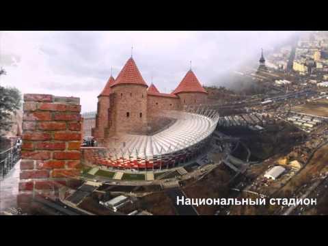 Достопримечательности Варшавы, описание, история, фото