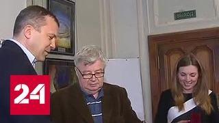 """Ольге Скабеевой и Евгению Попову вручили премию """"Золотое перо"""""""