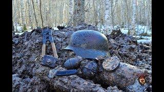 Коп по войне - Оттепель / Searching with Metal Detector