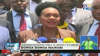 Gavana Mike Sonko: Uchunguzi kufanywa kabla ya ubomoaji wa juba la Seefar