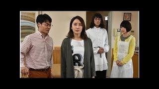 矢田亜希子、夫を破滅に陥れる恐怖の妻役 『家政夫のミタゾノ』第2話ゲ...