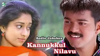 Kannukul Nilavu Super Hit Audio Jukebox | Vijay | Shalini | Ilayaraja