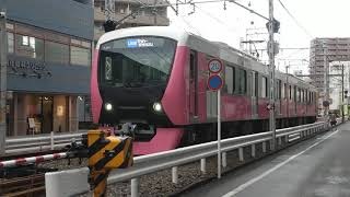 静岡鉄道A3000形A3007-A3507「プリティピンク」編成通過