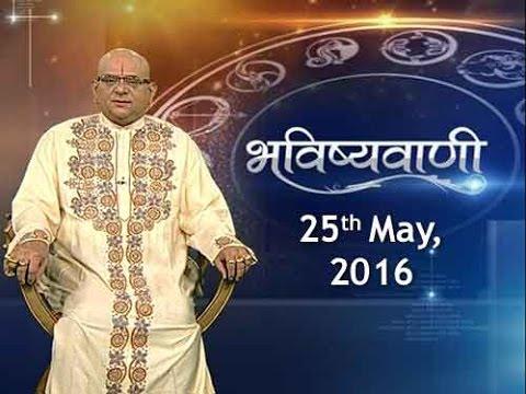 Bhavishyavani: Horoscope for 25th May,...