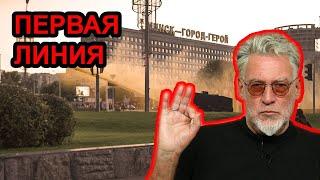 Беларусы покажите свою силу усатой сволочи! Артемий Троицкий
