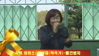 수지예술문화공연단-인천계양산 불우장애인봉사 축하공연-한…