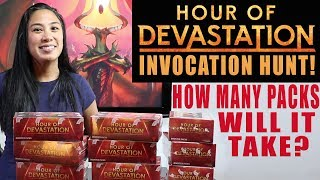 hour of devastation unboxing how many packs will it take to find an invocation? magic the gathering