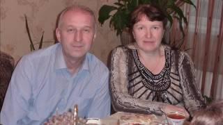 Коралловая свадьба 35 лет совместной жизни