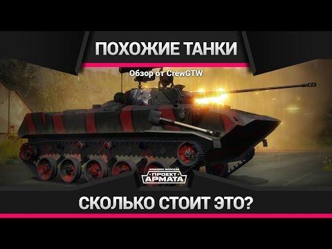 XOXMA самое смешное флеш игры фото приколы FUN